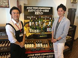 案内していただいた小樽ワインギャラリー竹内さん
